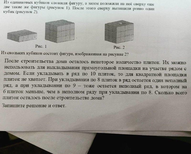 4. Прораб составлял этот учебник?